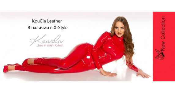 KouCla Leather — новая коллекция в X-Style.ua