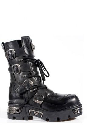Ботинки Reactor Orif